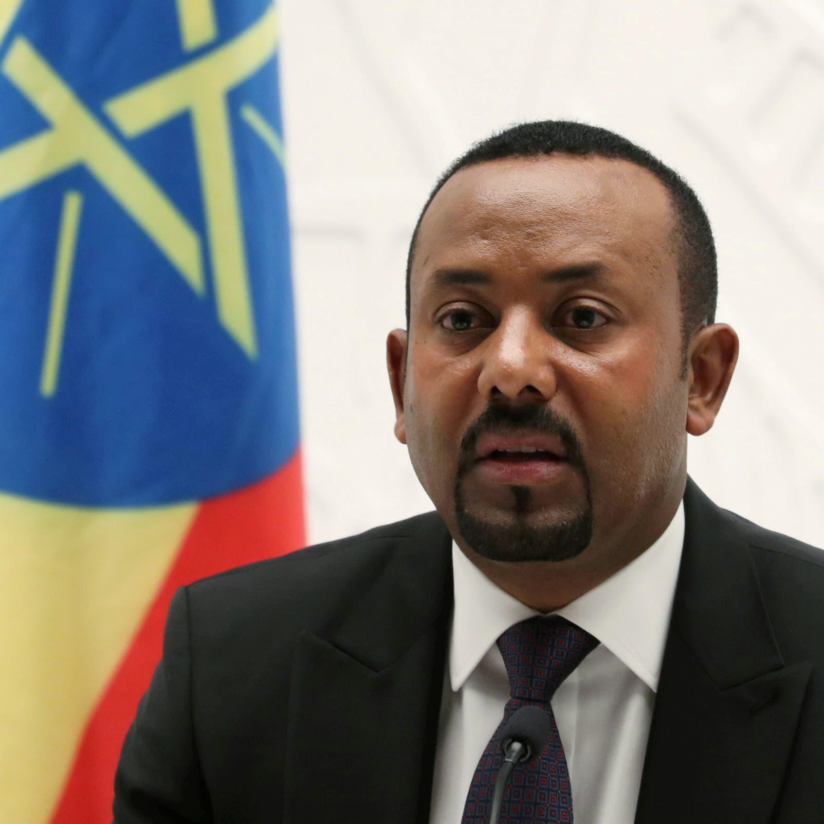 Ethiopia denounces US move to restrict visas over Tigray war