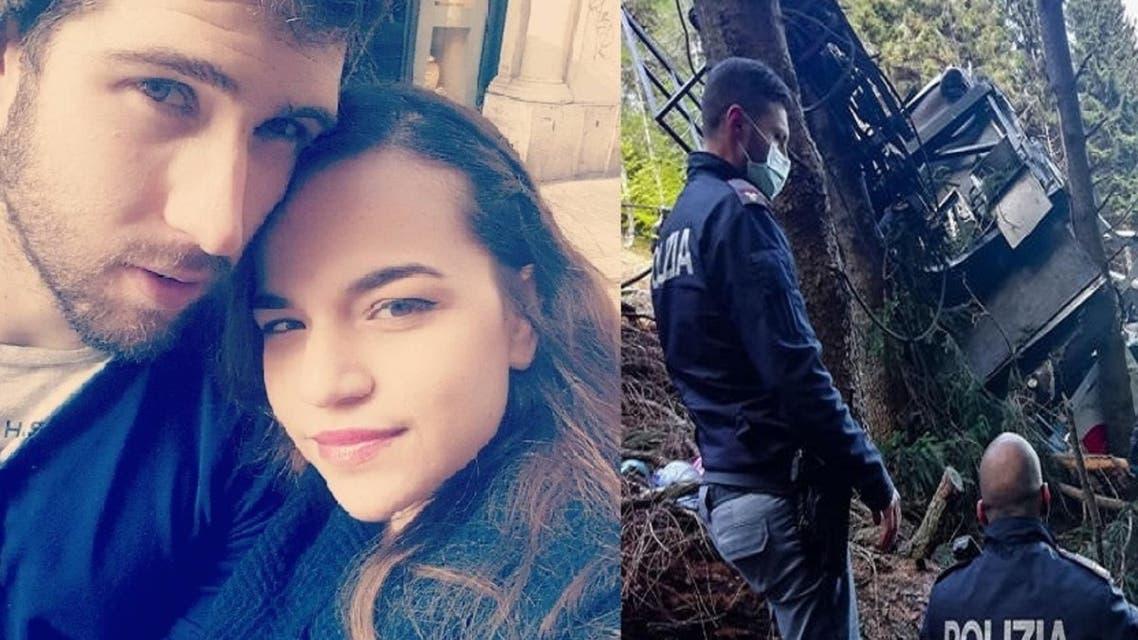 الإسرائيلي بيلان وزوجته