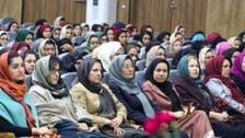 عفو بینالملل: با خروج نیروهای خارجی دستاوردهای زنان افغان با خطر روبرو است