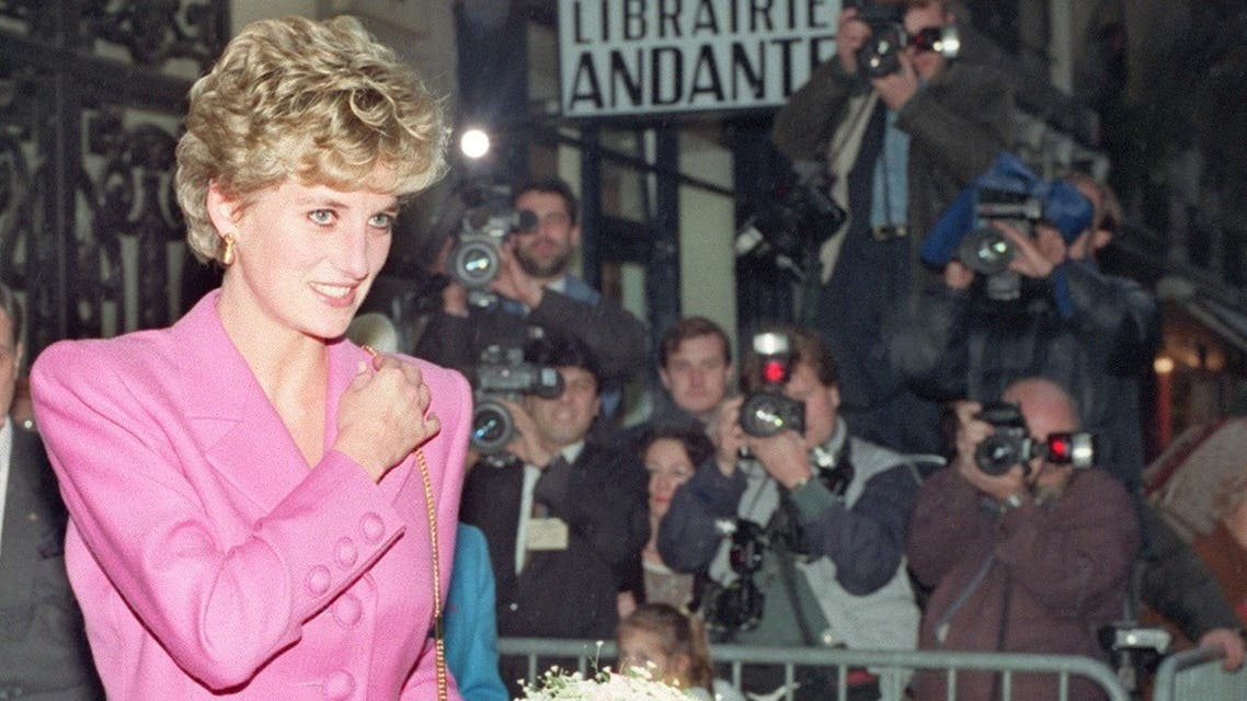 In this file photo taken on November 14, 1992 shows Princess Diana leaves a bookshop in Paris. (Vincent Amalvy/AFP)