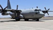 یونان کے لڑاکا طیاروں کی مشترکہ مشقوں میں شرکت کے لیے سعودی عرب آمد