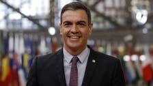 إسبانيا: علاقتنا بالمغرب استراتيجية لكن عليه احترام الحدود