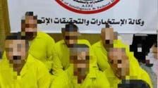 الاستخبارات العراقية تقبض على خلية تابعة لداعش في بابل