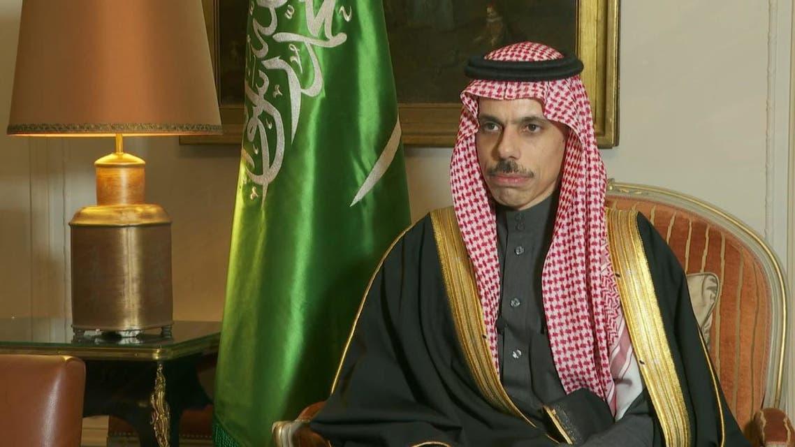 الأمير فيصل بن فرحان كلين