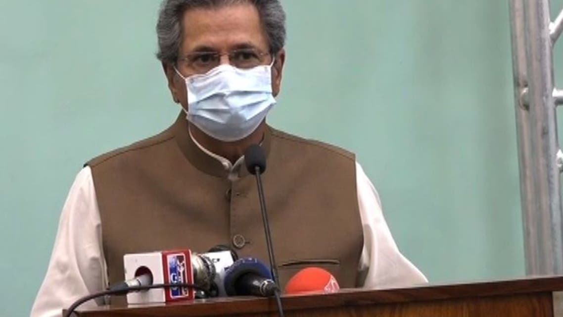 Shafqat-Mehmood-Speech-Isb-25-05