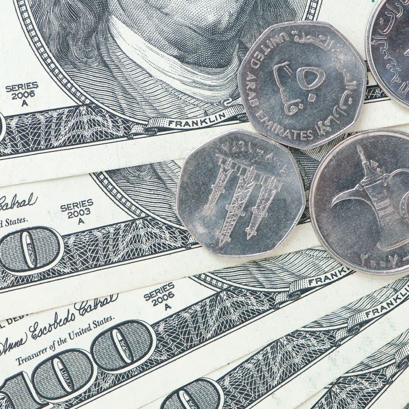 أبوظبي تطرح سندات دولارية لأجل 7 سنوات.. وملياري دولار حصيلتها المتوقعة