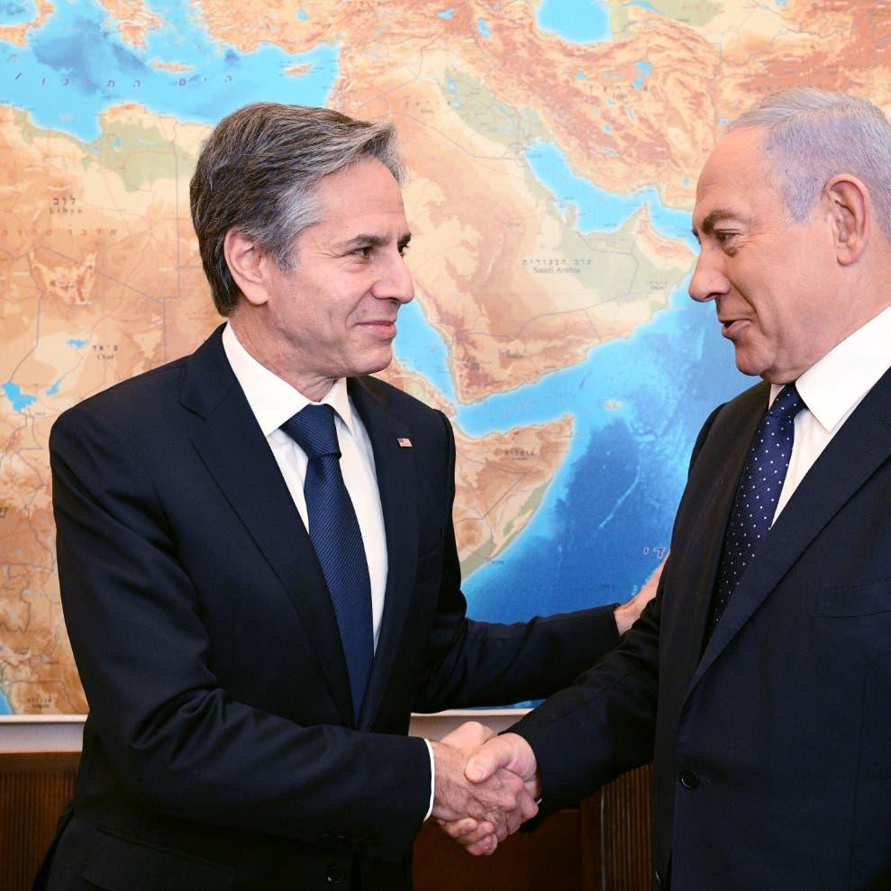 بلينكن ونتنياهو: معا ضد هجمات حماس وأنشطة إيران المزعزعة
