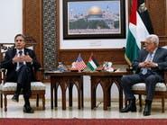 بلينكن بعد لقائه عباس: سنعمل على حشد دولي من أجل إعادة إعمار غزة