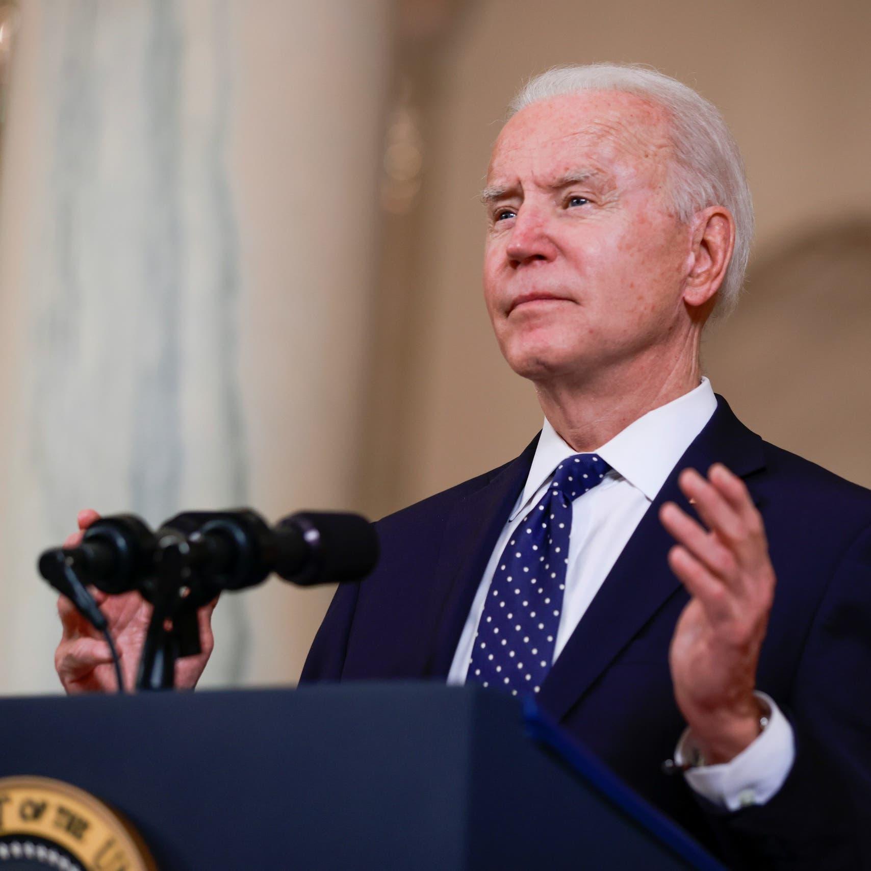 Will Biden do it?