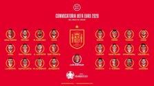 برای نخستین بار در تاریخ حتی یک رئالی هم در تیم ملی اسپانیا حضور ندارد