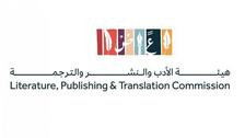 """الأولى من نوعها بالسعودية.. هيئة الأدب تطلق """"قافلة الفل جازان"""""""