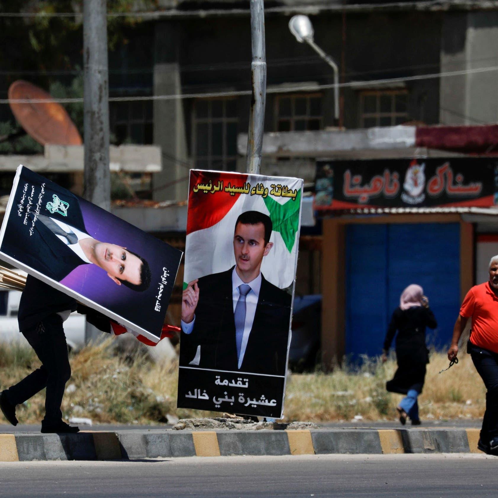 بيان أميركي أوروبي: انتخابات الرئاسة السورية لن تكون حرة ونزيهة