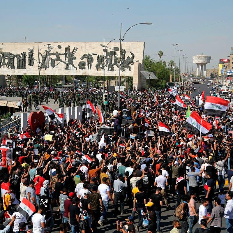 الكاظمي يأمر بتحقيق شفاف حول أحداث ساحة التحرير ببغداد