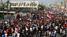 Iraqi protesters take to streets, decry rising number of targeted killings