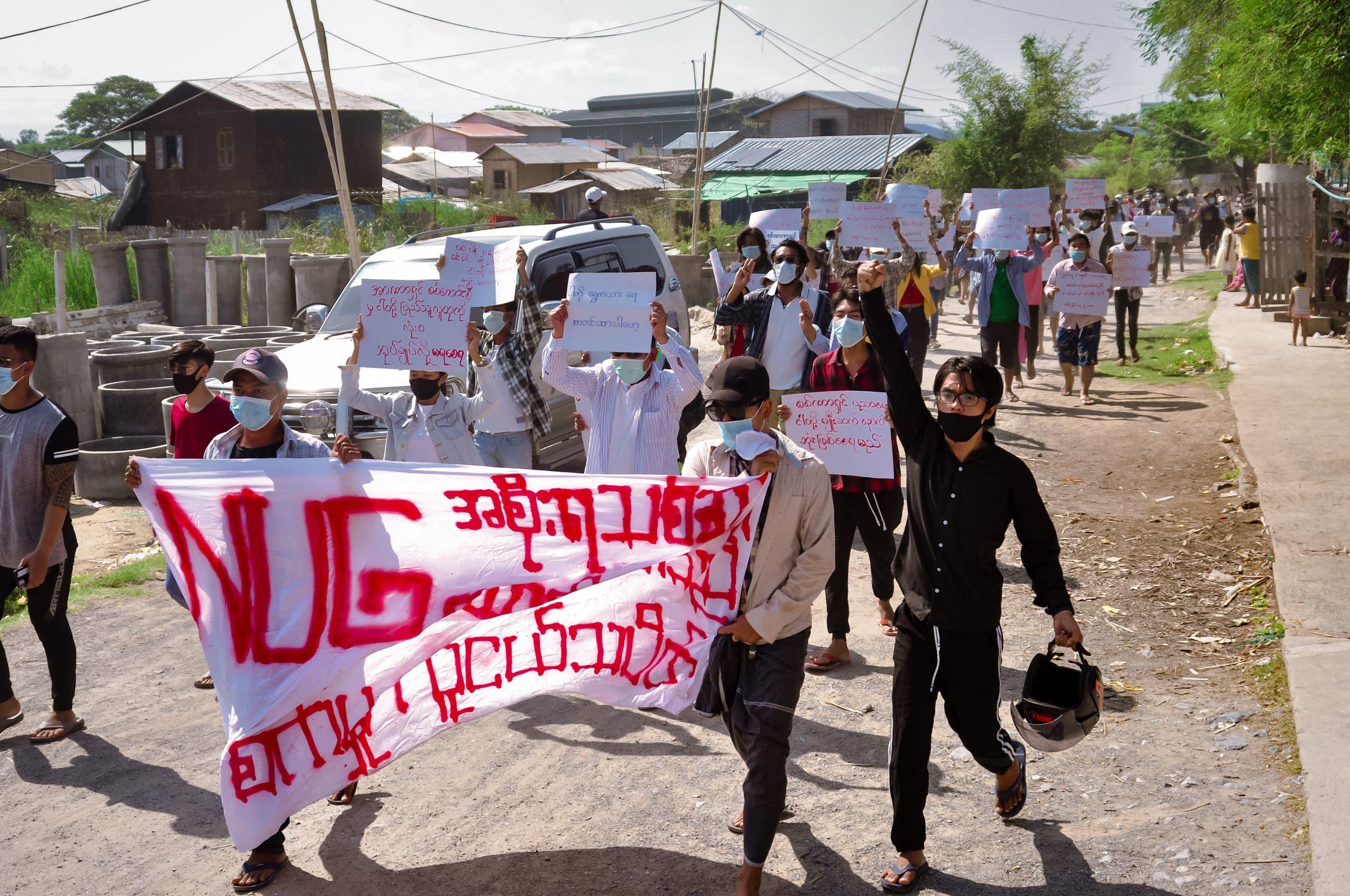 احتجاجات ضد الانقلاب العسكري السبت الماضي في مانالاي في ميانمار
