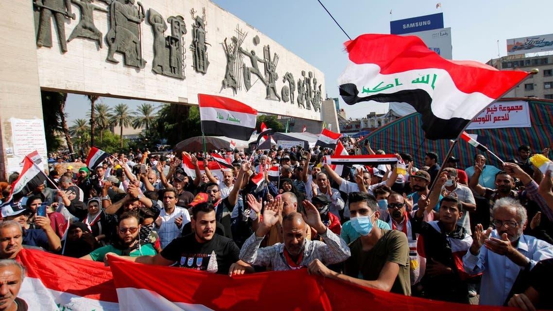 تظاهرة ساحة التحرير العراقية