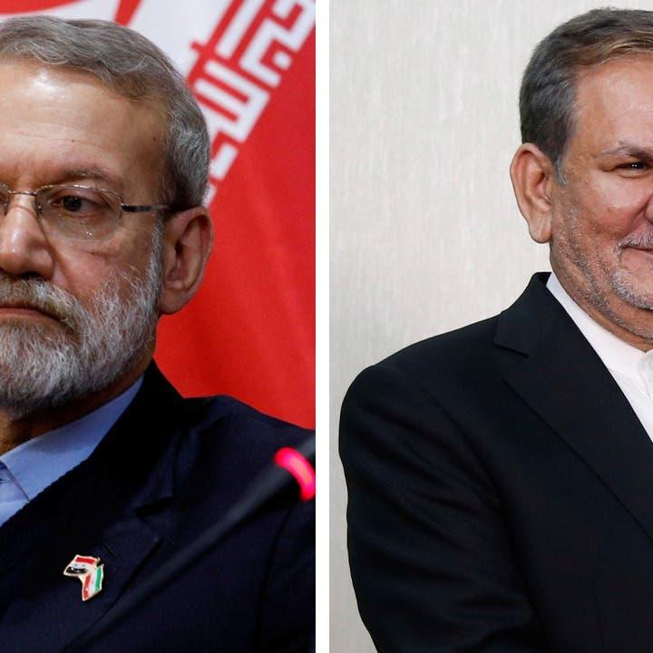 ما هي رسائل استبعاد لاريجاني وجهانغيري من الانتخابات الإيرانية؟