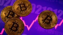 Bitcoin slumps in wake of China crackdown on cryptocurrency mining