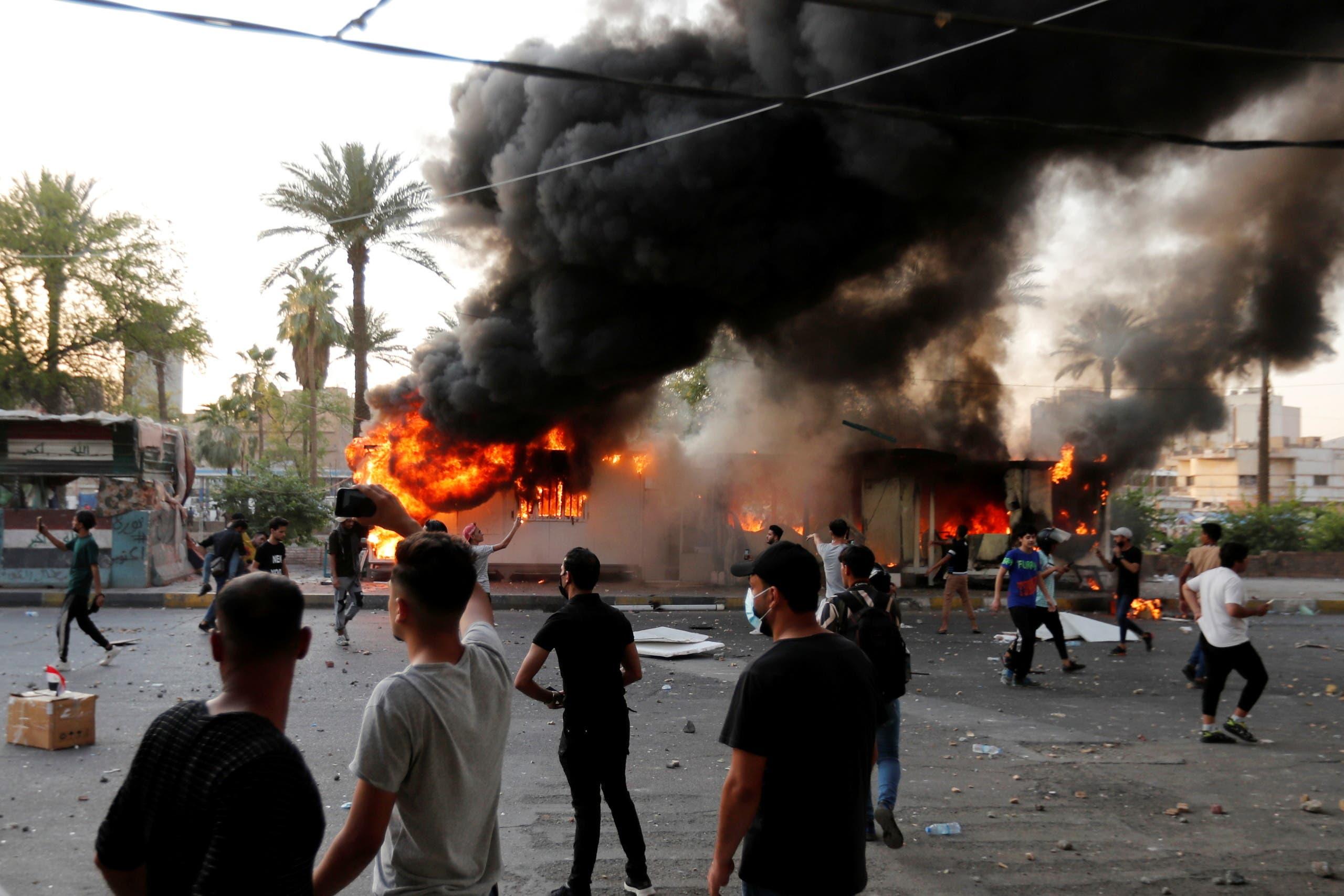 من التظاهرات أمس في بغداد