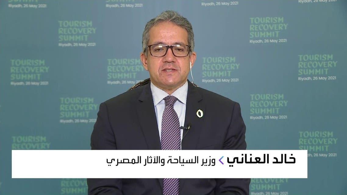 خالد العناني وزير السياحة والآثار المصري