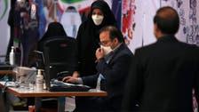 ایران:صرف 7 صدارتی امیدواراہل قرار،لاریجانی سمیت کئی معروف نام مسترد