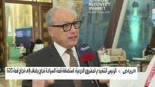 الرئيس التنفيذي لبوابة الدرعية للعربية: ستكون لدينا مناطق جاهزة نهاية العام الحالي