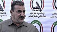فایل صوتی فرمانده بازداشت شده حشد الشعبی را رسوا کرد