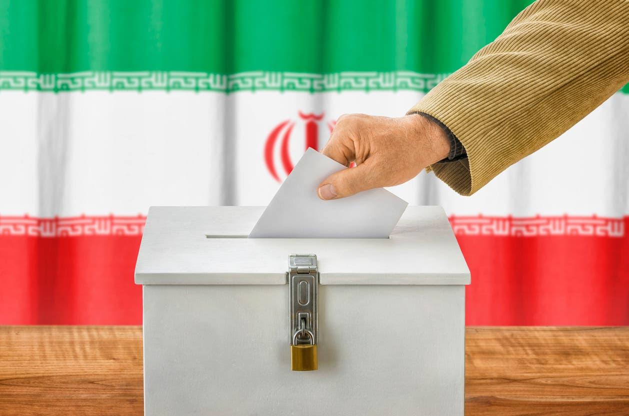 الانتخابات الإيرانية (تعبيرية)