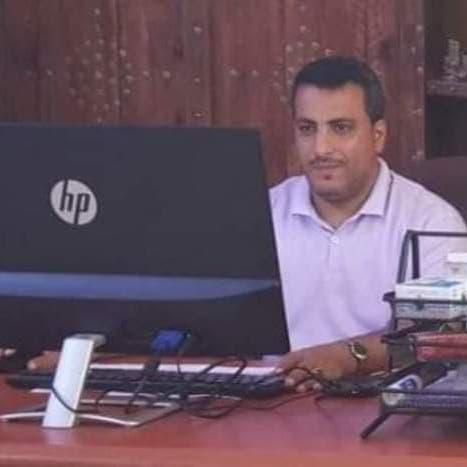 """اليمن..  وفاة كبير موظفي """"أوكسفام"""" متأثراً بطلق ناري"""