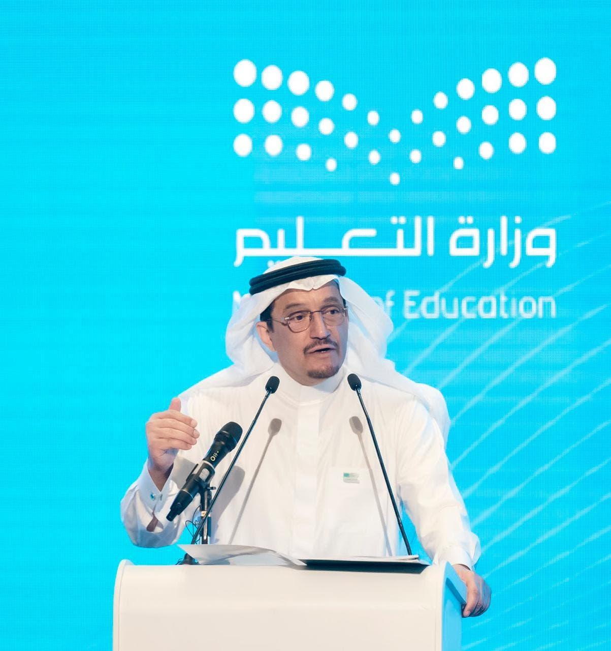سعودی وزیرتعلیم حمدآل الشیخ