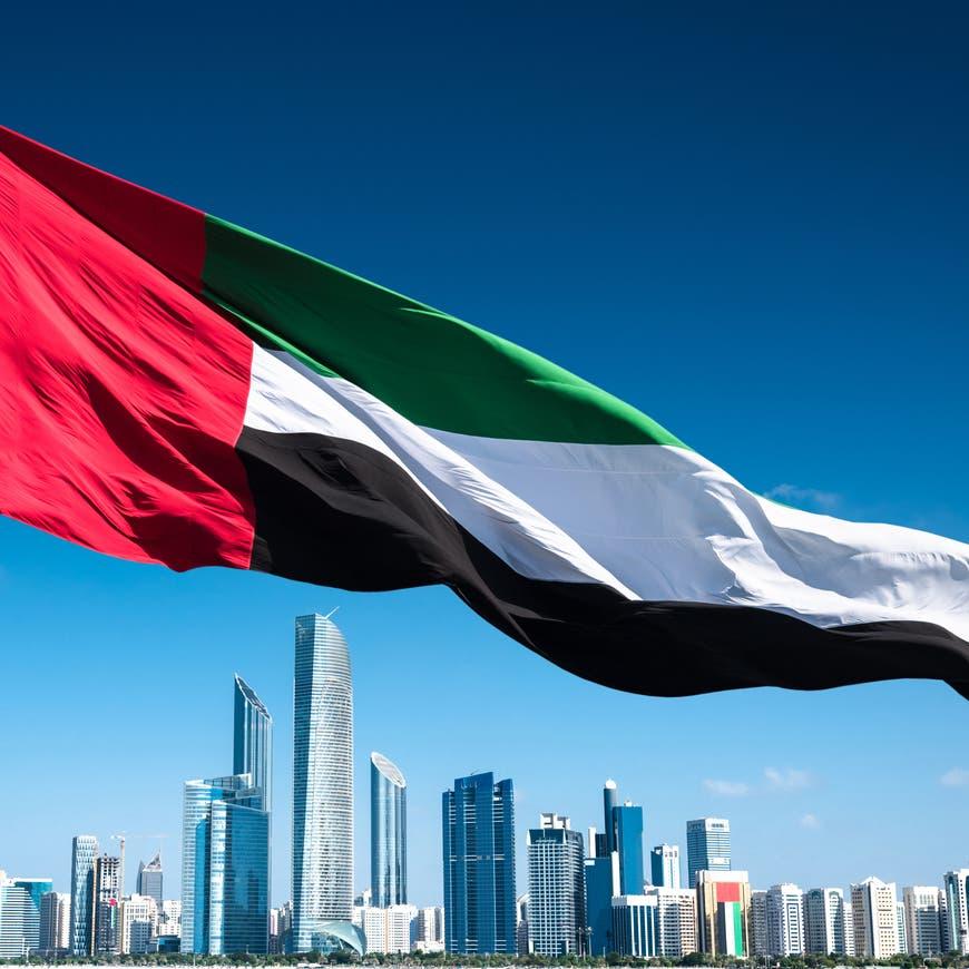 عملاق الحوسبة السحابية يتخذ من الإمارات مركزاً جديداً للبيانات في الشرق الأوسط