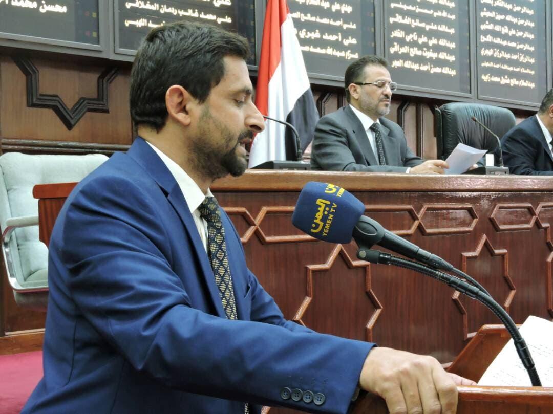 النائب في البرلمان اليمني الموالي للحوثيين عبده بشر