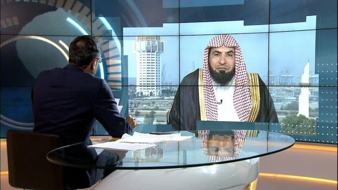سؤال مباشر | هل ستكون المرأة السعودية في الإفتاء؟