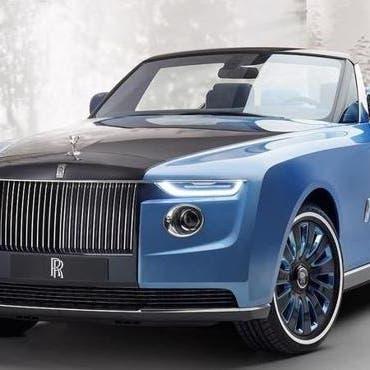 شاهد السيارة الأغلى في العالم سعرها 28 مليون دولار