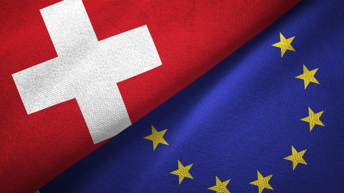 سويسرا والاتحاد الأوروبي