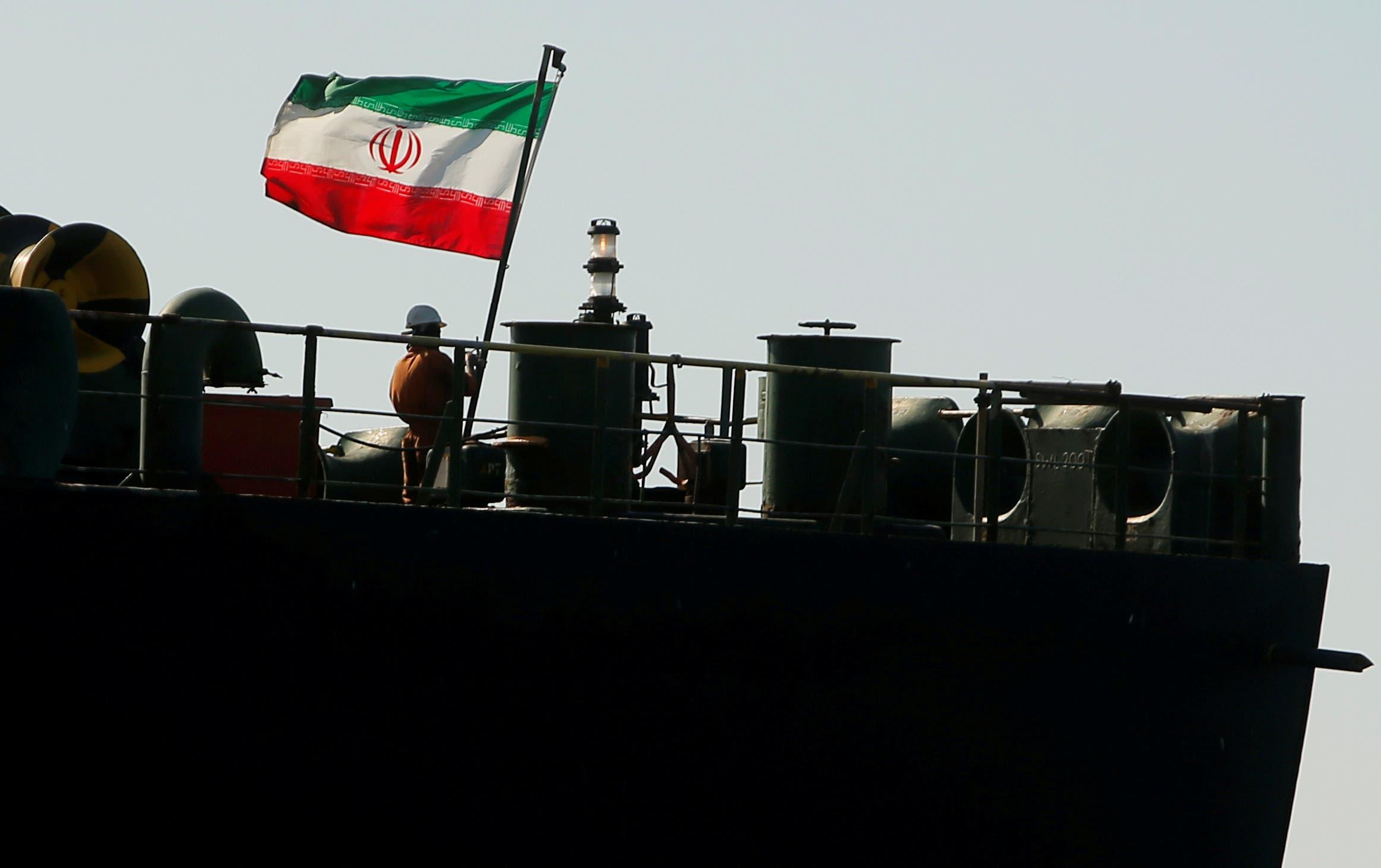 Iranian oil tanker tank