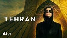فصل دوم سریال اسرائیلی «تهران» کلید خورد