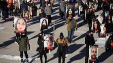 دیدبان حقوق بشر: ایران خانواده قربانیان هواپیمای اوکراینی را شکنجه و بازداشت میکند