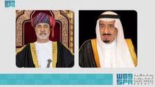 Saudi Arabia's King Salman, Oman's Sultan Haitham review bilateral ties