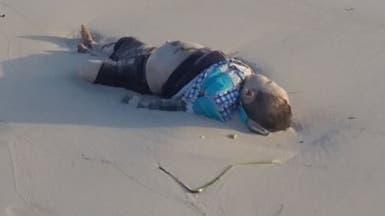صور صادمة.. جثث أطفال تتقاذفها الأمواج عند شواطئ ليبيا
