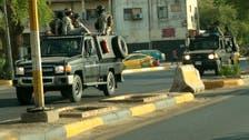 اغتيال ضابط كبير شرق بغداد..  والكاظمي يأمر بالتحقيق