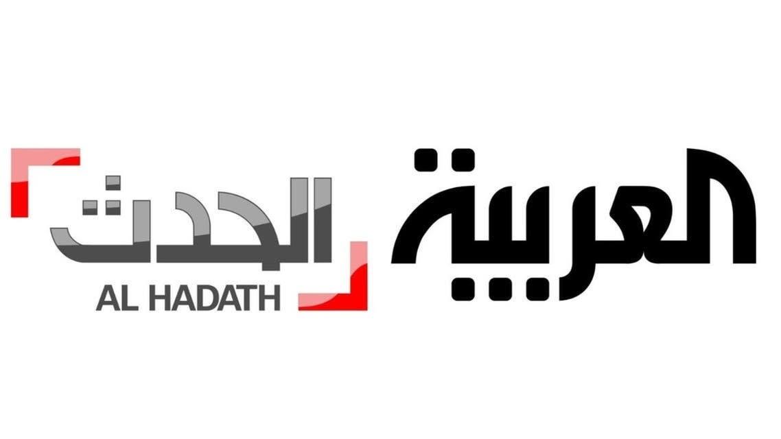 العربيه و الحدث