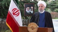 متشددو البرلمان الإيراني يمهدون لمحاكمة رئيس إيران السابق