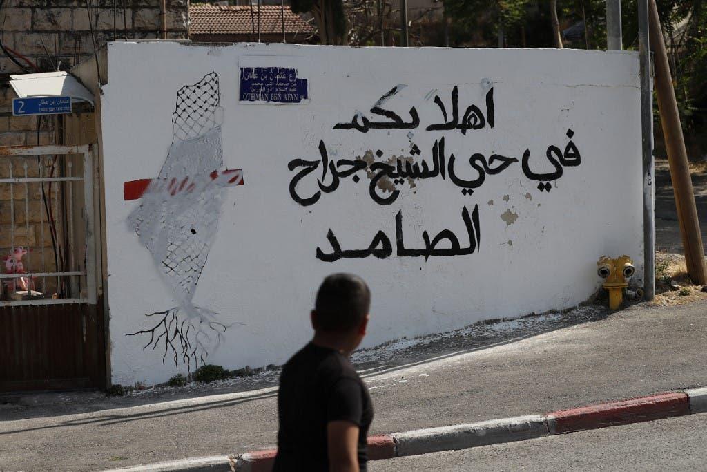 من حي الشيخ جراح شرق القدس - فرانس برس