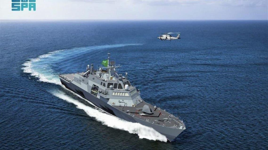 العارضة الرئيسية - سفينة جلالة الملك سعود