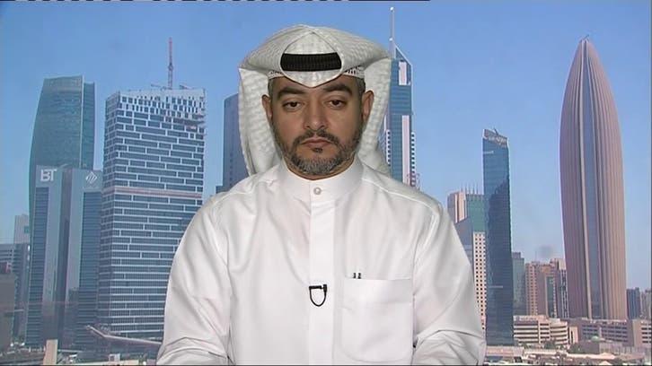 تراجع مستويات السيولة في آخر جلسات بورصة الكويت