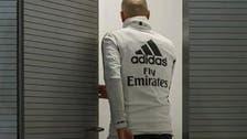 زیدان از رئال مادرید جدا شد