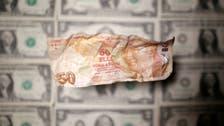 الليرة التركية عالقة في قاع جديد.. 8.6 مقابل الدولار