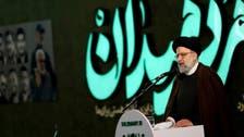 Ebrahim Raisi for president: Is Iran's Khamenei preparing for succession?