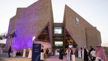 World Tourism Organization launches first-ever regional office in Riyadh
